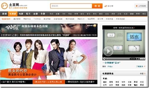 Tudou TV-Chinese Online TV