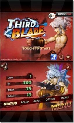 Third Blade (Wave)
