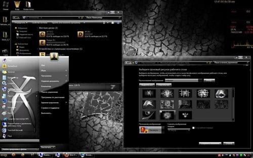 silver x7 theme for windows 7