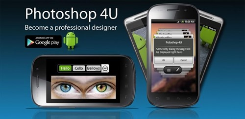 Photoshop 4U for android