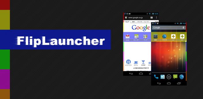 Flip Launcher